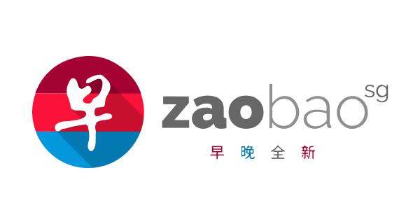 logo-sg-zaobao-sg